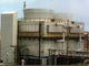 Plume Abatement Addition to Existing Wood Cooling Tower